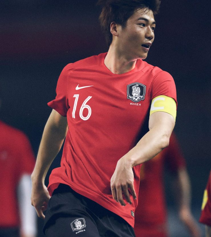 South Korea 2018 World Cup Nike Home Away Kit