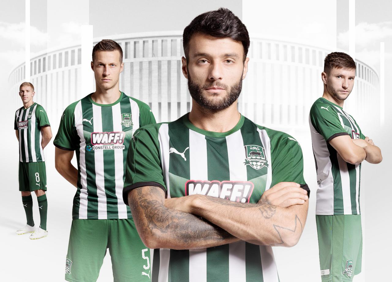 FC Krasnodar 2018-19 Third Kit